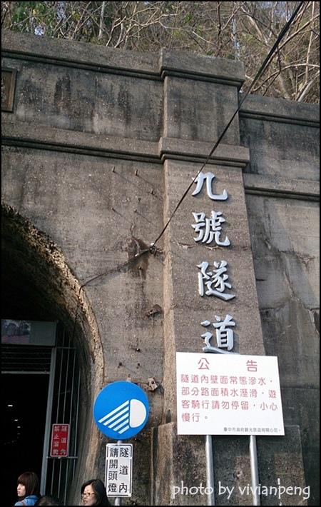 20140301后里鐵馬.jpg