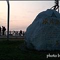 2014-03-22 17.51.32.jpg