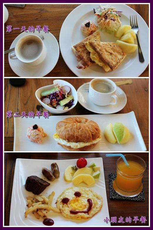 早餐-1.jpg