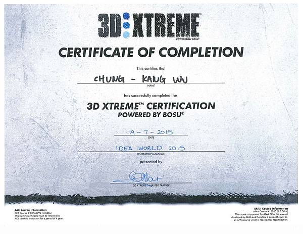 BOSU 3D(4)