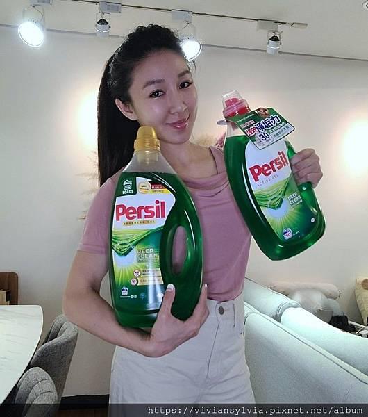 本次使用Persil寶瀅新款的全效能洗衣凝露,非常滿意