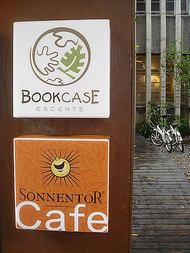 esbookcase2.jpg