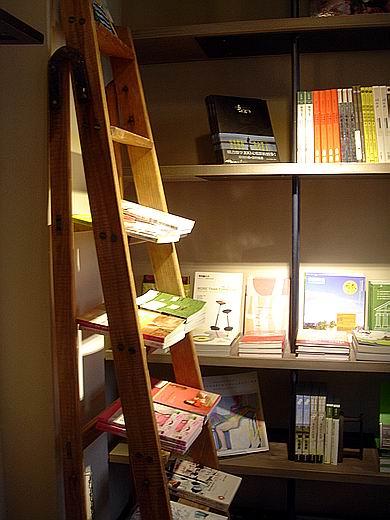 esbookcase10.jpg