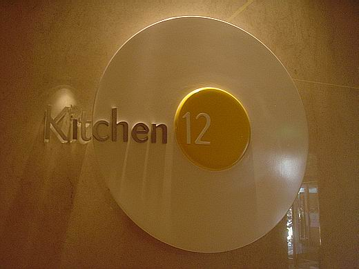 kitchen1243.jpg