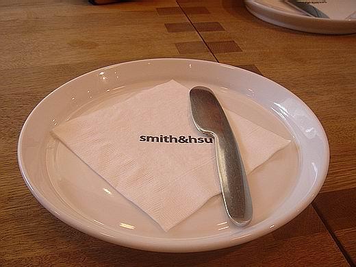 smithhsu8.jpg