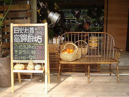 sonnentorcafe111202.jpg