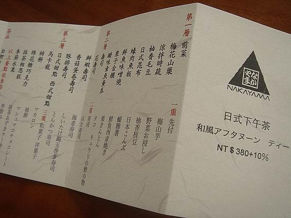 2012nakayama1102