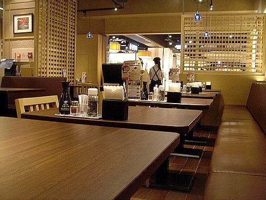ootoya20110307015.jpg