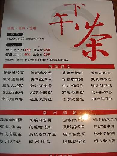 chaopingji201.jpg