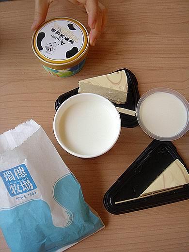 201005hualien40.jpg