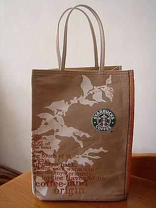 2009starbucks1.jpg