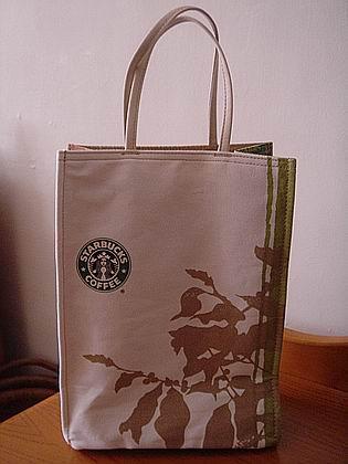 2009starbucks3.jpg