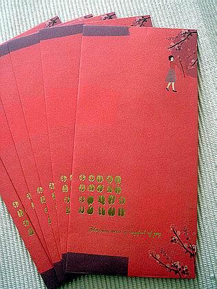 2009starbucks8.jpg