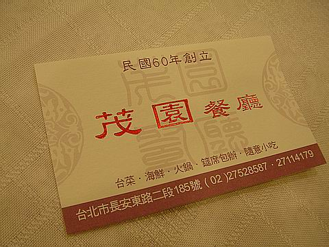my2009050917.jpg