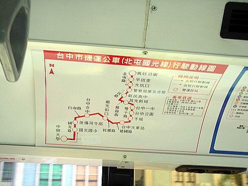 taichung5.jpg