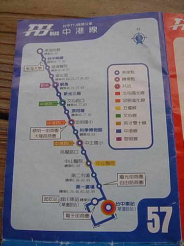 taichung11.jpg