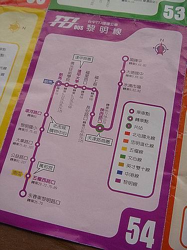 taichung12.jpg