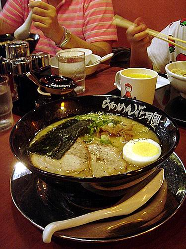 kagetsu20095.jpg