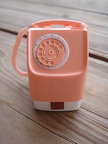 toyphone1.jpg