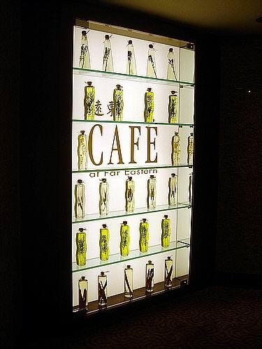 fecafe091201.jpg
