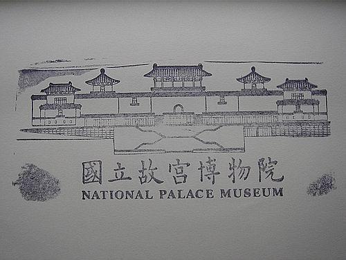 palace201020.jpg