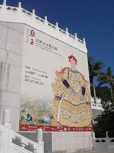 palace20108.jpg