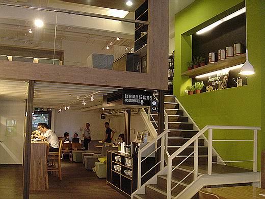 jcoffe100709.jpg