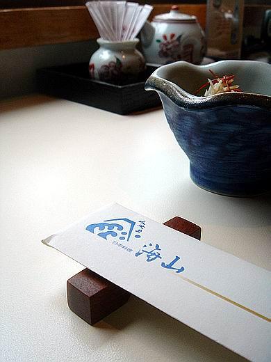 2010miyama0704.jpg