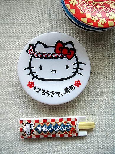ktsushi19.jpg