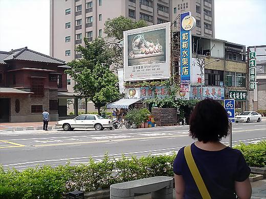 tainan20110509.jpg