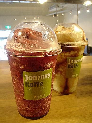 jcoffe1007013.jpg
