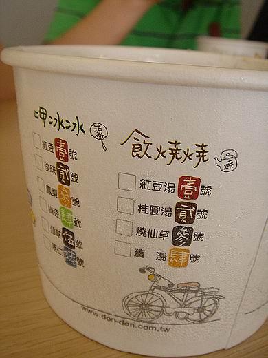 taichung102.jpg