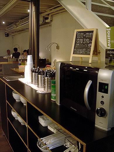 jcoffe100706.jpg