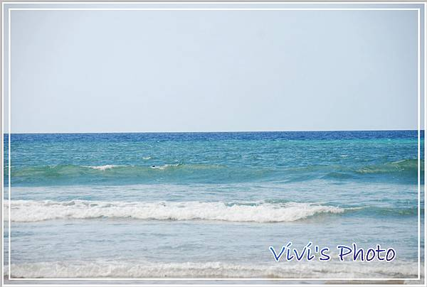 Hapuna Beach-4.JPG
