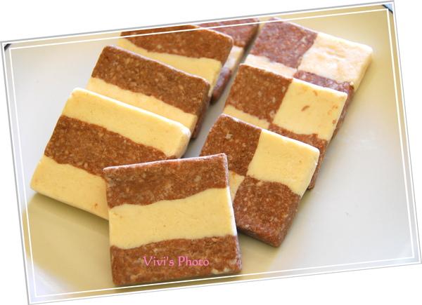 Cookie Soap-1.JPG