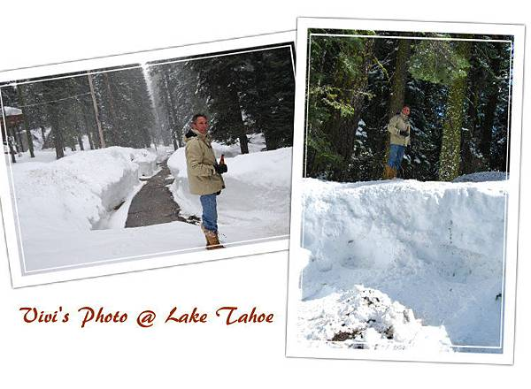 Snow Explore.jpg