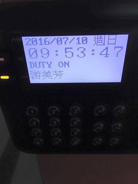 0710.jpg
