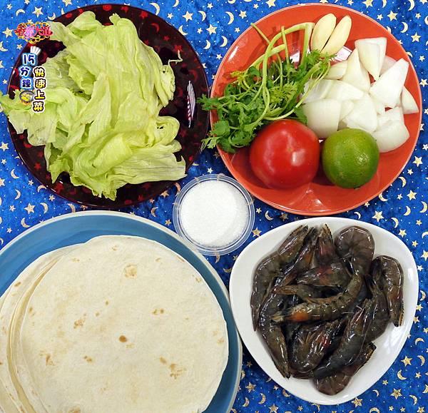 墨西哥鮮蝦生菜捲-壓標.jpg