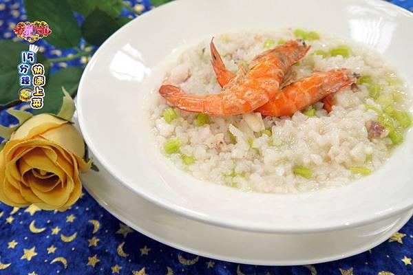 海鮮粥 (1)-壓標.jpg