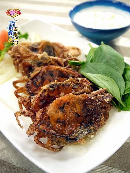 酥炸軟殼蟹 (1).jpg