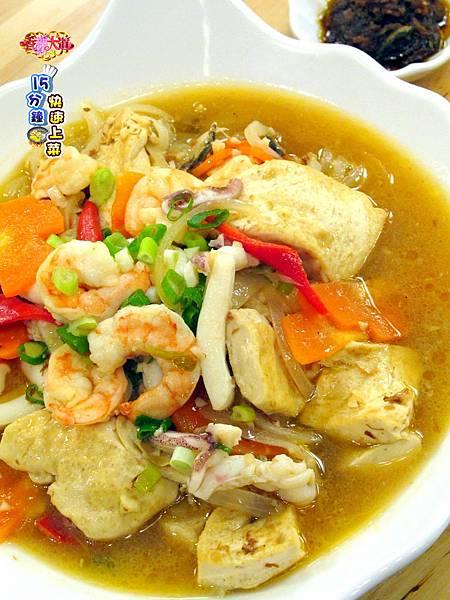 XO醬海鮮豆腐煲 (5)-壓標.jpg