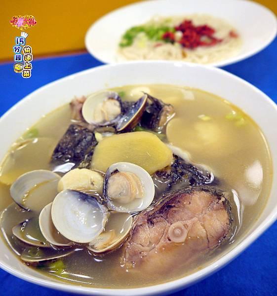 鮮烏魚湯 (1)-壓標.jpg