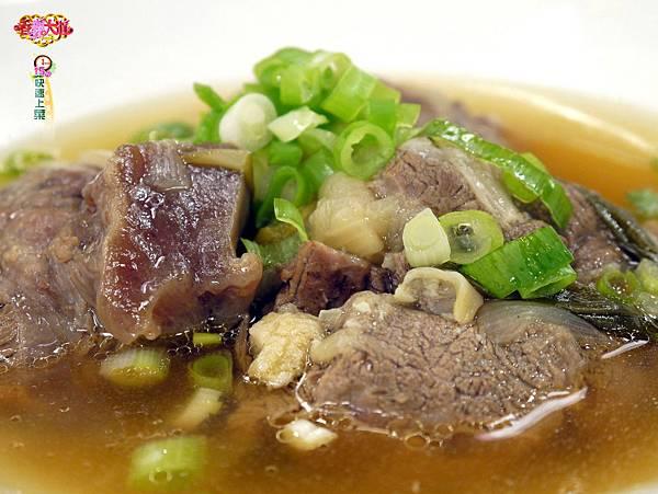 清燉牛肉湯 (1)