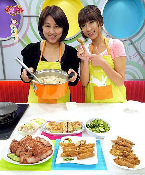 中式早午餐 (1)