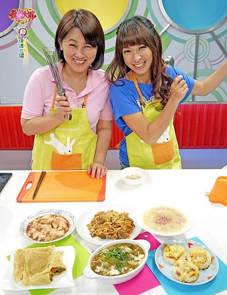 剩菜變身料理 (1)-壓標