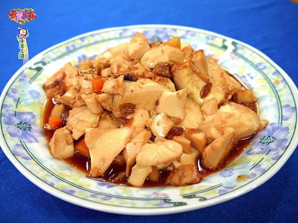 紅燒黃金豆腐 (1)-壓標