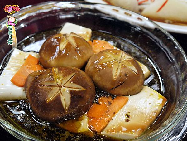 香椿白玉香菇豆腐 (1)-壓標