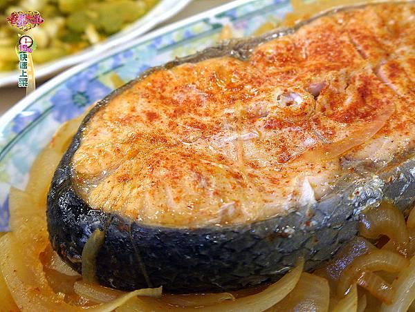 洋蔥蒸魚 (1)