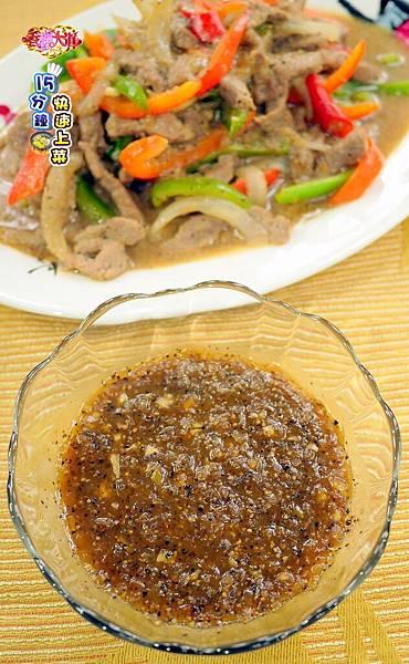 自製黑胡椒醬 (1)-壓標.jpg