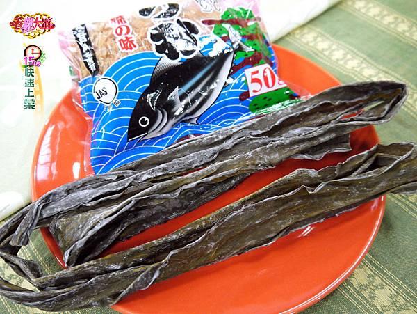 昆布柴魚高湯-壓標